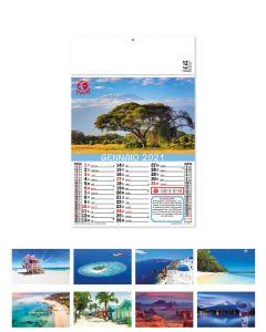 VOYAGE - Kalender zum Thema Reisen